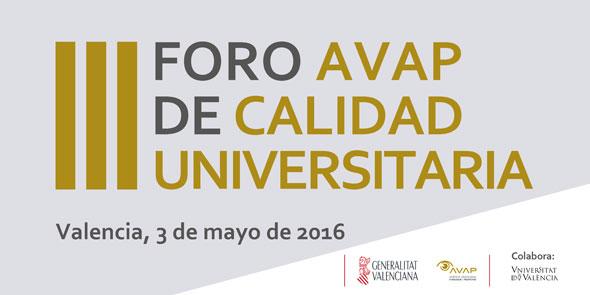 Foro-AVAP-Calidad-Universitaria-web