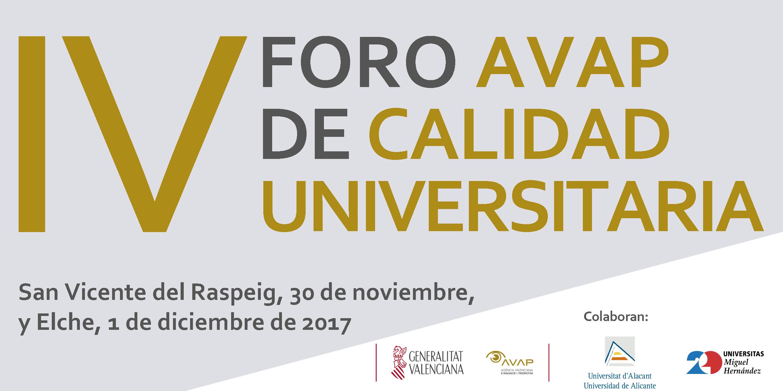 Cartel-IV-Foro-AVAP-Calidad-Universitaria